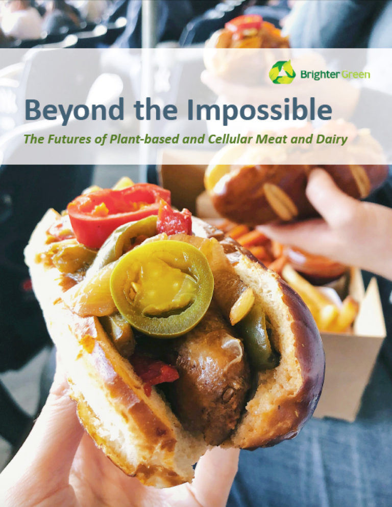 Beyond the Impossible: The Futures of Plant-based and Cellular Meat and Dairy